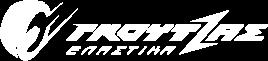 Gkoutzas elastika logo footer
